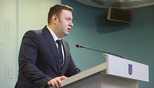 Оржель предположил, что поставлять газ украинцам смогут облэнерго и Укрпочта