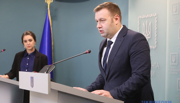 Energy minister Orzhel: Russia to repay Ukraine about $3 bln by year-end
