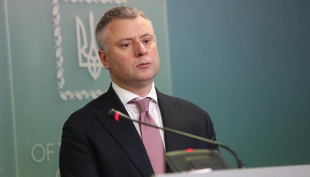 Компенсации по «зеленому» тарифу: Витренко рассказал о планах Минэнерго