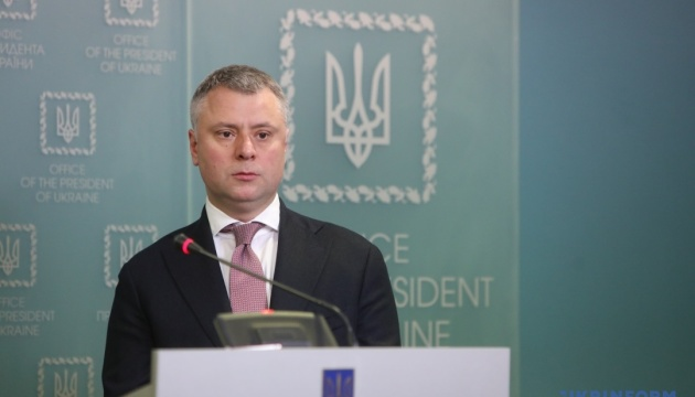 Government appoints Vitrenko as acting energy minister