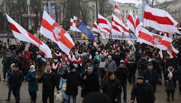 В Минске снова вышли на митинг против интеграции с Россией