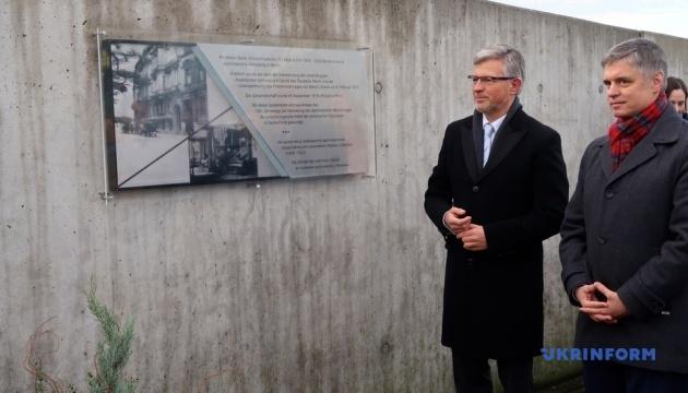 У Берліні встановили пам'ятну дошку на місці першого посольства України