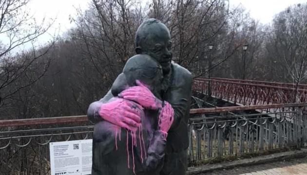 У Хрещатому парку облили фарбою скульптуру