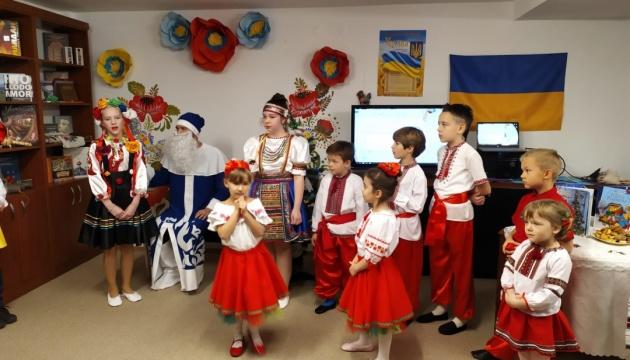 Святий Миколай завітав до української школи в Анкарі