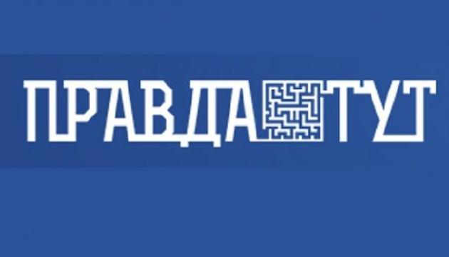 """Телеканал """"ПравдаТУТ"""" мовитиме у цифровому ефірі у Білій Церкві"""
