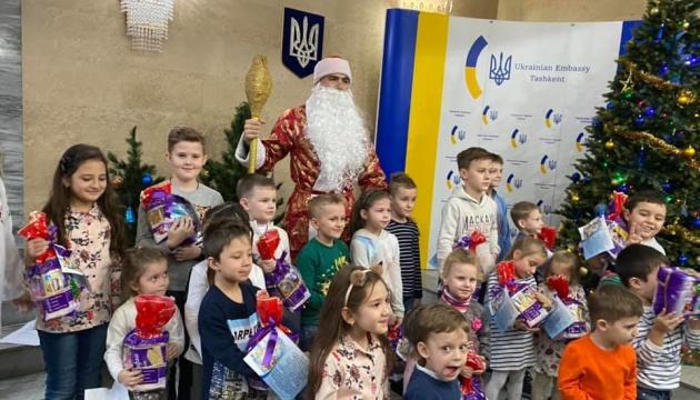 Українці в Узбекистані зустріли Святого Миколая