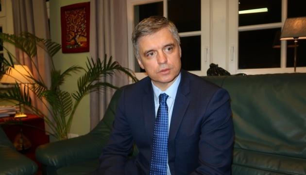Пристайко назвал главную задачу дипломатов