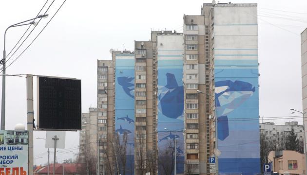 В Украине открыли крупнейший мурал-триптих