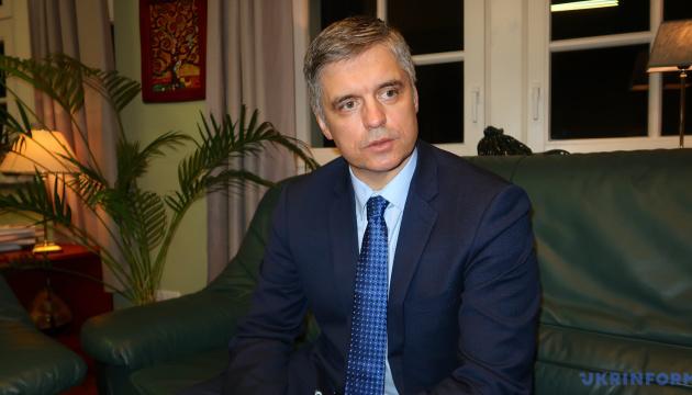 Пристайко анонсував візит сінгапурських бізнесменів в Україну
