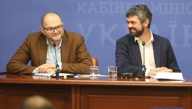 Бородянський представив нового главу Інституту нацпам'яті
