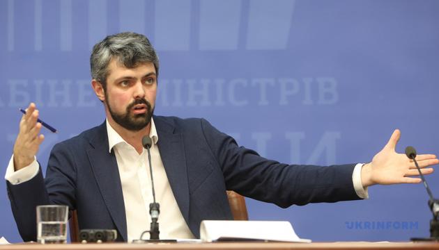 Дробович намерен завершить Мемориал Героям Небесной сотни