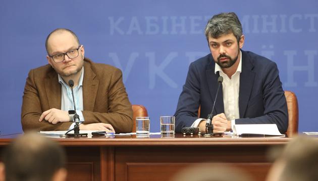 Інститут нацпам'яті посилить боротьбу з російськими фейками - Дробович