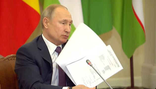 Путін підписав указ про