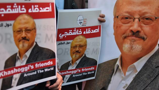 Туреччина завершила розслідування вбивства Хашоггі - Інтерпол шукатиме 20 осіб