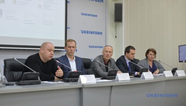 Українська національна премія в галузі ландшафтної архітектури та садового дизайну у 2020 році: заснування та проведення