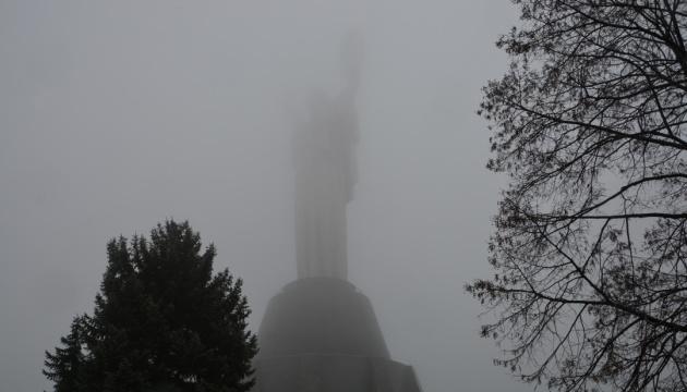 Киян попередили про ожеледицю і туман сьогодні