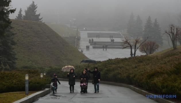 Вихідні в Україні будуть холодними та з сильним вітром