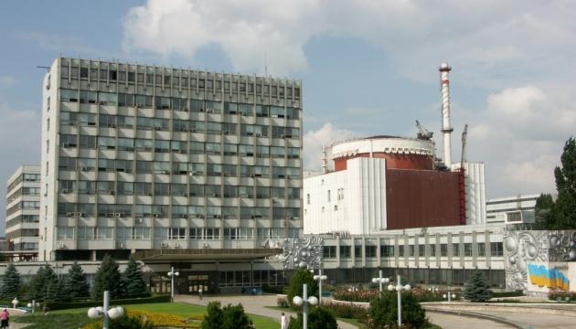 Блок №3 ЮУАЕС став першим мільйонником, ресурс якого продовжать до завершення терміну експлуатації