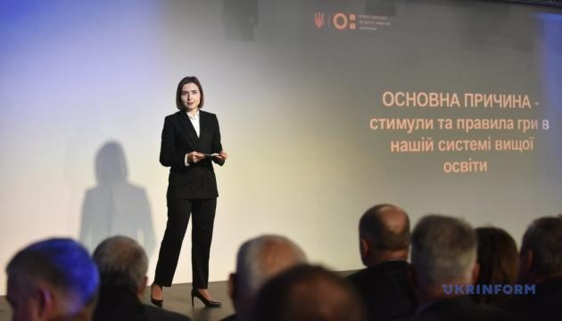 Молодые учителя получат единовременную выплату — Новосад