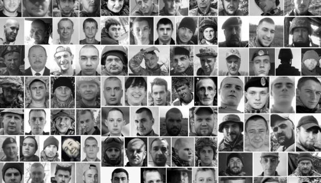 En 2019, 110 militaires ukrainiens ont été tués dans le Donbass
