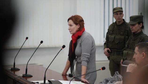 Справа Шеремета: Апеляційний суд залишив Кузьменко під вартою
