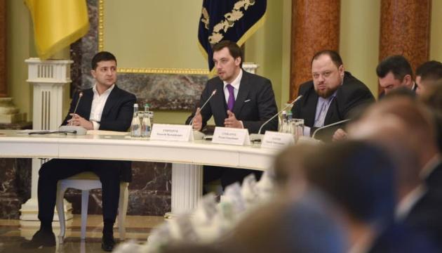Третина українців не відчули зниження ціни на газ - Гончарук
