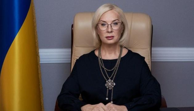 Денісова відреагувала на рішення Верховного суду РФ щодо кримських татар