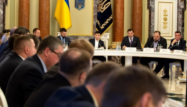 Президент звільнив голів Закарпатської та Львівської ОДА