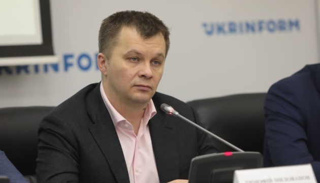 Minister salary should be up to $10,000 – Mylovanov