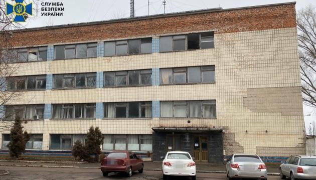Топменеджери розпродавали майно стратегічного підприємства на Житомирщині