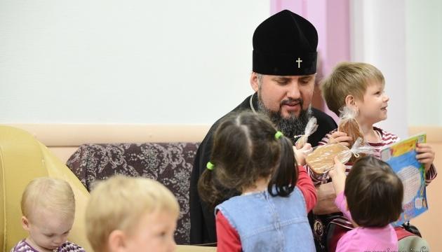 Митрополит Епифаний посетил столичный дом ребенка