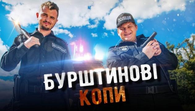 У Києві стартували зйомки комедії Аліни Бухтіярової