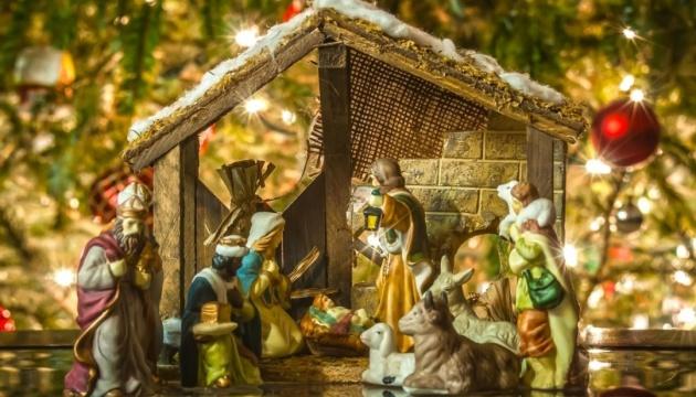 Aujourd'hui, c'est la Nativité du Jésus Christ selon le calendrier grégorien