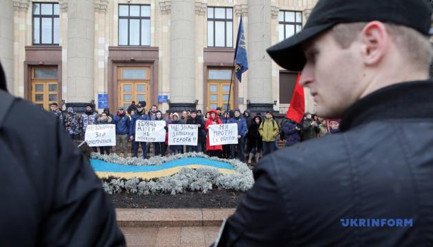 У Харкові провели акцію проти обміну обвинувачених у теракті біля Палацу спорту