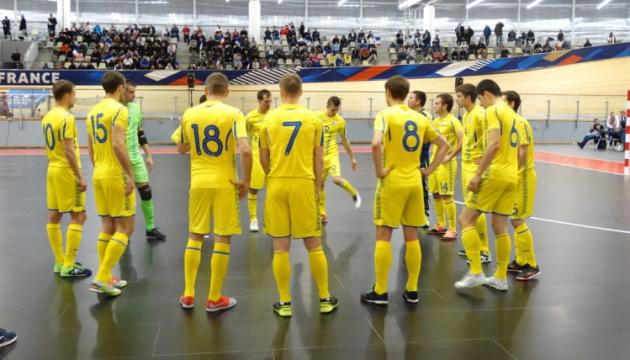 Збірна України - у ТОП-10 найкращих футзальних команд Європи