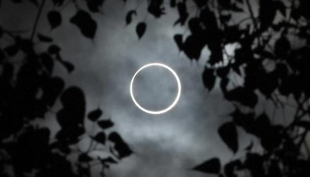 Рідкісне сонячне затемнення