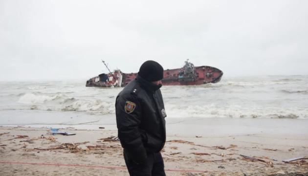 В Одесі вручили почесні знаки водолазам, які рятували екіпаж танкера Delfi