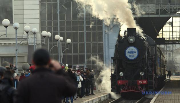 Святковий ретропоїзд курсуватиме зі Львова до курортних Брюховичів