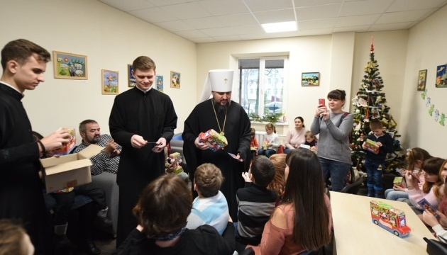 Metropolitan Epiphanius consecrates children's resource center in Kyiv