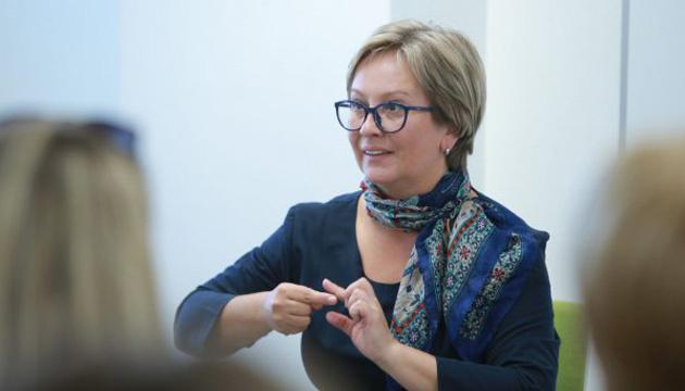 У 2020 році стартує реформування мистецької освіти в Україні