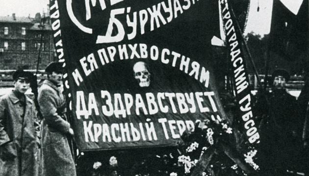 Госкино профинансирует фильм о красном терроре 1937 года