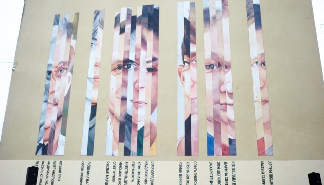 Во Франковске появился мурал из 24 портретов