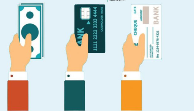 Держміграційна служба з 1 січня змінює реквізити для оплати адмінпослуг