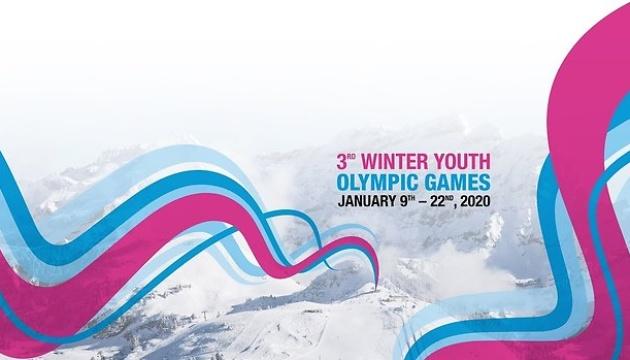 Украину на ЮОИ-2020 в Лозанне представят 39 спортсменов