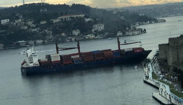 Корабель, який ішов із Одеси, врізався в набережну на Босфорі