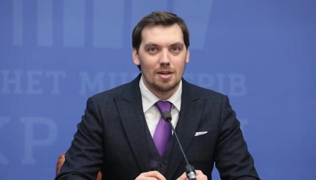 Гончарук очолить делегацію на Раді асоціації Україна-ЄС