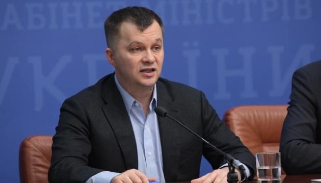 В прошлогоднем падении промышленности Украины должны мировые цены - Милованов