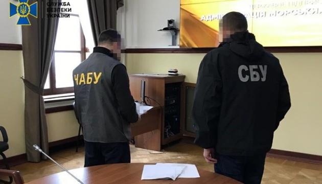 Чиновників АМПУ викрили на розтраті $20 мільйонів
