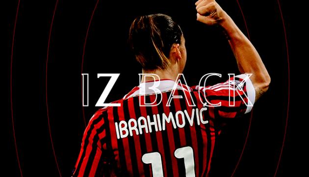 Златан Ібрагімович – гравець «Мілана»