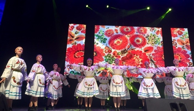 International festival of Ukrainian culture held in Israel